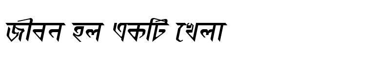 Preview of AnandapatraCMJ Italic