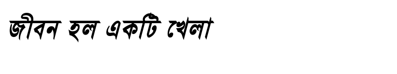 Preview of BhagirathiMJ Bold Italic