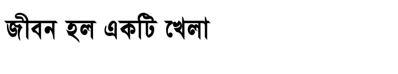 Preview of BhagirathiMJ Bold