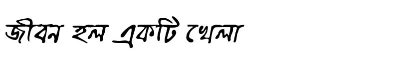 Preview of BhrahmaputraMJ Italic