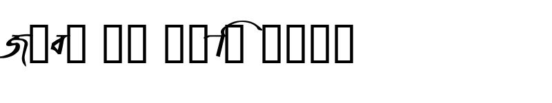 Preview of Bijoy Italic