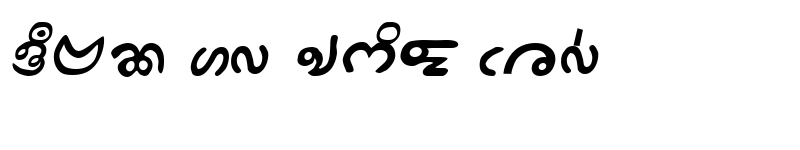 Preview of BijoyChangmaMJ Italic