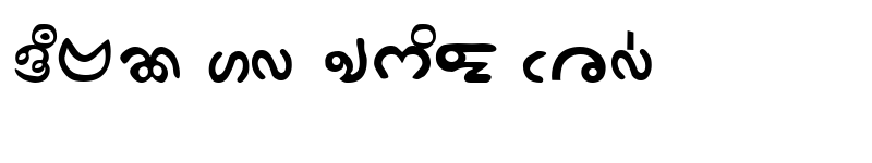Preview of BijoyChangmaMJ Regular