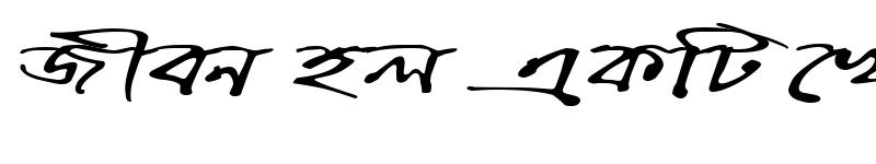 Preview of ChandrabatiEMJ Italic