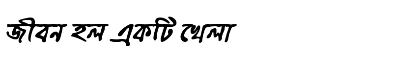 Preview of ChandrabatiMatraMJ Bold Italic