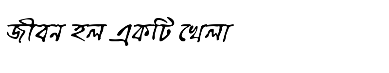 Preview of ChandrabatiMatraMJ Italic