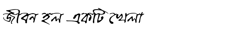 Preview of ChandrabatiMJ Italic