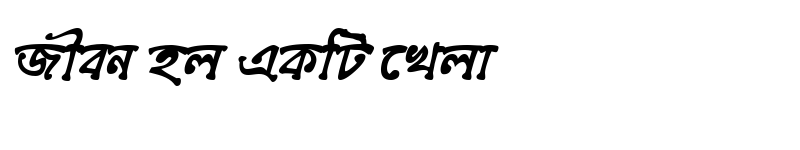 Preview of ChandrabatiSushreeMJ Bold Italic