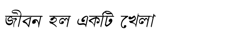 Preview of DhanshirhiCMJ Italic