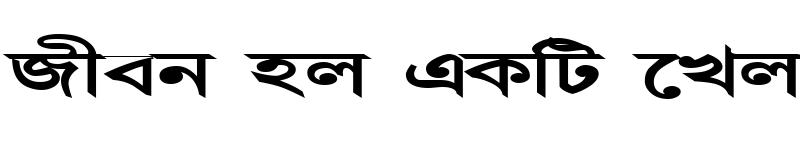 Preview of DhanshirhiEMJ Bold