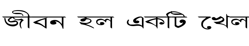 Preview of DhanshirhiEMJ Regular