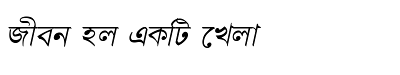 Preview of DhanshirhiMJ Italic