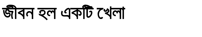 Preview of KarnaphuliMJ Bold