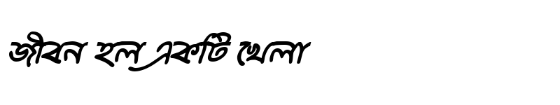 Preview of KeertankhulaMJ Bold Italic