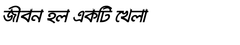 Preview of KongshoMatraMJ Bold Italic