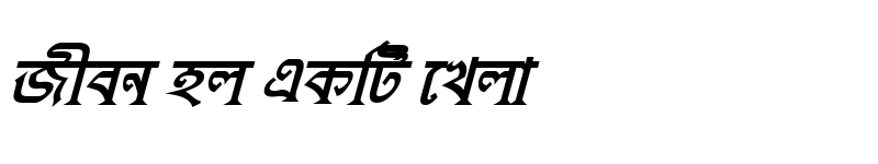 Preview of KushiaraMJ Bold Italic