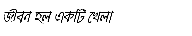 Preview of MeghnaMJ Italic