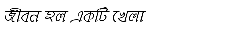 Preview of MohanondaMJ Italic