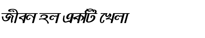 Preview of NorsundaMJ Bold Italic